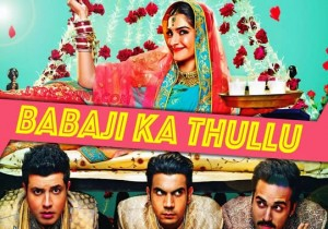 babajikathullu_song_lyrics