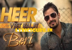heer lyrics veet baljit