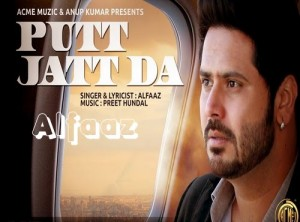 putt jatt da lyrics download