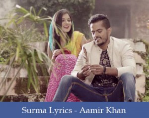 Surma-Lyrics-Aamir-Khan