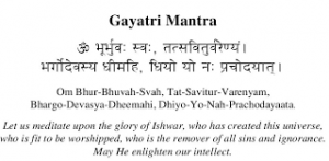 Gayatri Mantra Lyrics Lines English Meaning Hindi Meaning