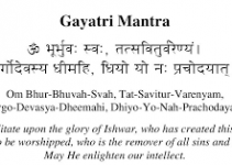 Maha Mrityuanjaya Mantra Meaning in Hindi,English,Sanskrit